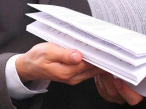 vnesenie-izmenenij-v-uchreditelnye-dokumenty