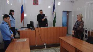 advokat-neftekamsk